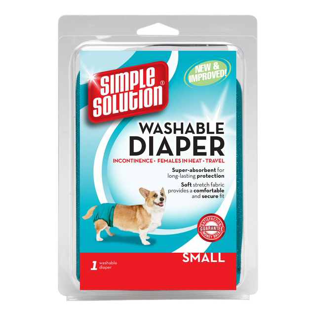 Simple Solution Washable Diaper Small
