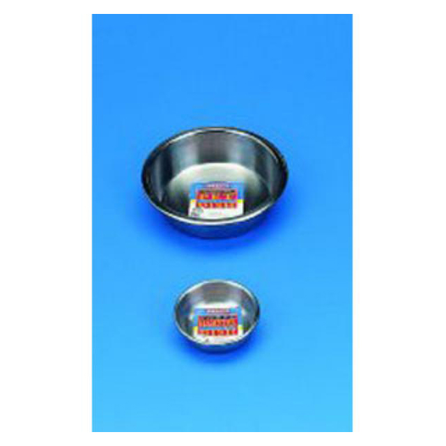 Classic Stainless Steel Hamster Dish 75mm